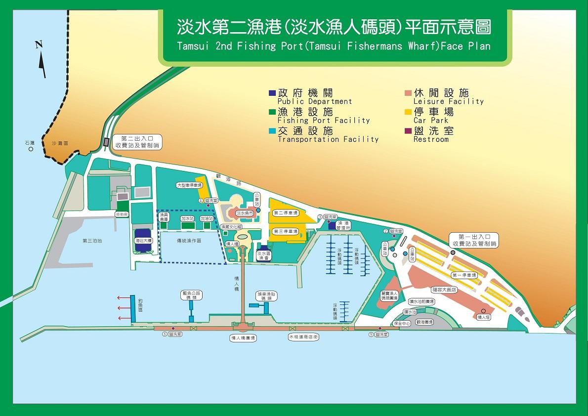 淡水第二漁港(淡水漁人碼頭)平面示意圖